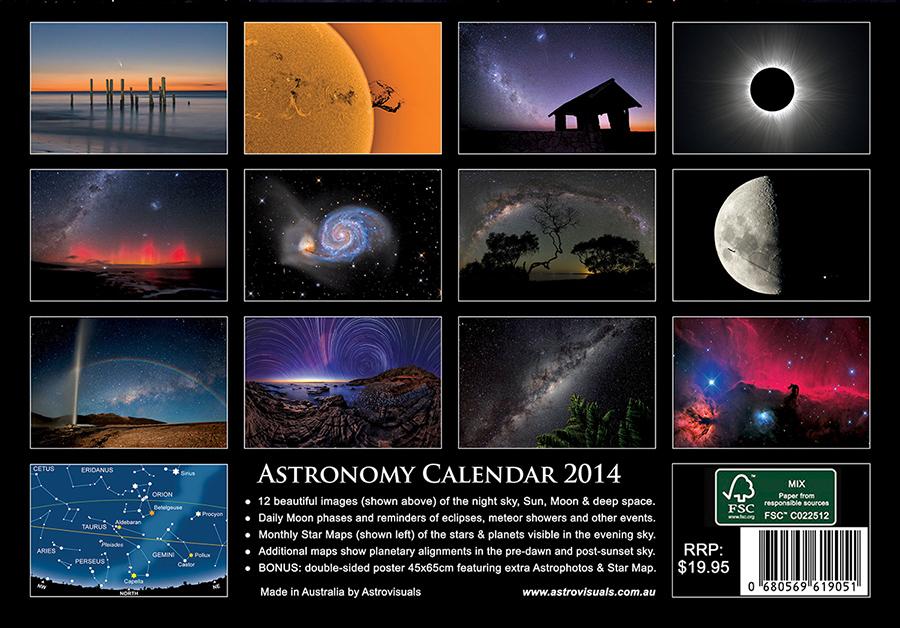 astronomy calendar 2017 back yard - photo #2